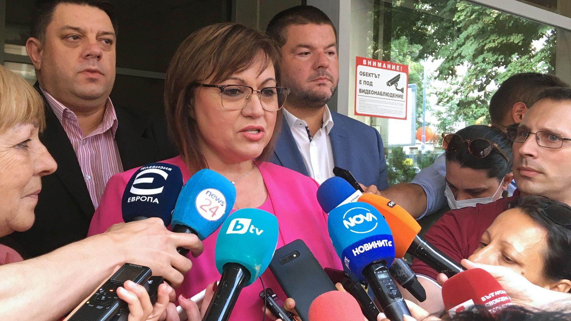 БСП реши - ще върне мандата на 7 септември, няма да издига кандидат-премиер (видео)