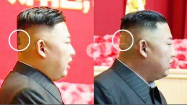 Ким Чен-ун се появи с мистериозно тъмно петно и лепенка на тила