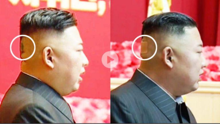 Лидерът на Северна Корея Ким Чен-ун беше забелязан с тъмно