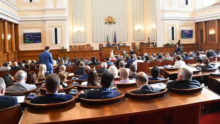 Народните представители решиха парламентът да има 22 постоянни комисии. Днес