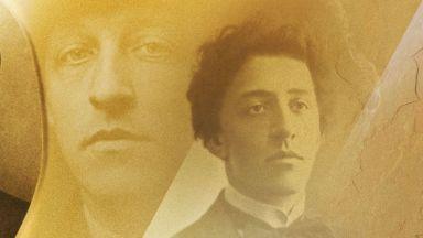 Агенти на болшевиките тровили с живак Александър Блок