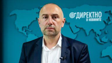ИТН намира за неподходящи изразните средства на Демократична България