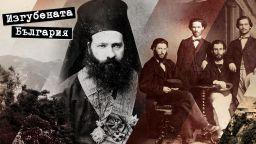 Сред кръв и страдания на будна стража пред олтара на Църква и Родина стои Васил Друмев