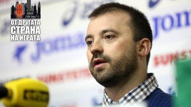 """""""От другата страна на играта"""" с Людмил Хаджисотиров"""