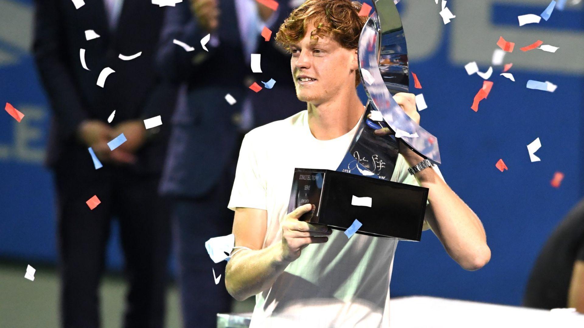 Шампионът от София продължава да пише история в ATP тура