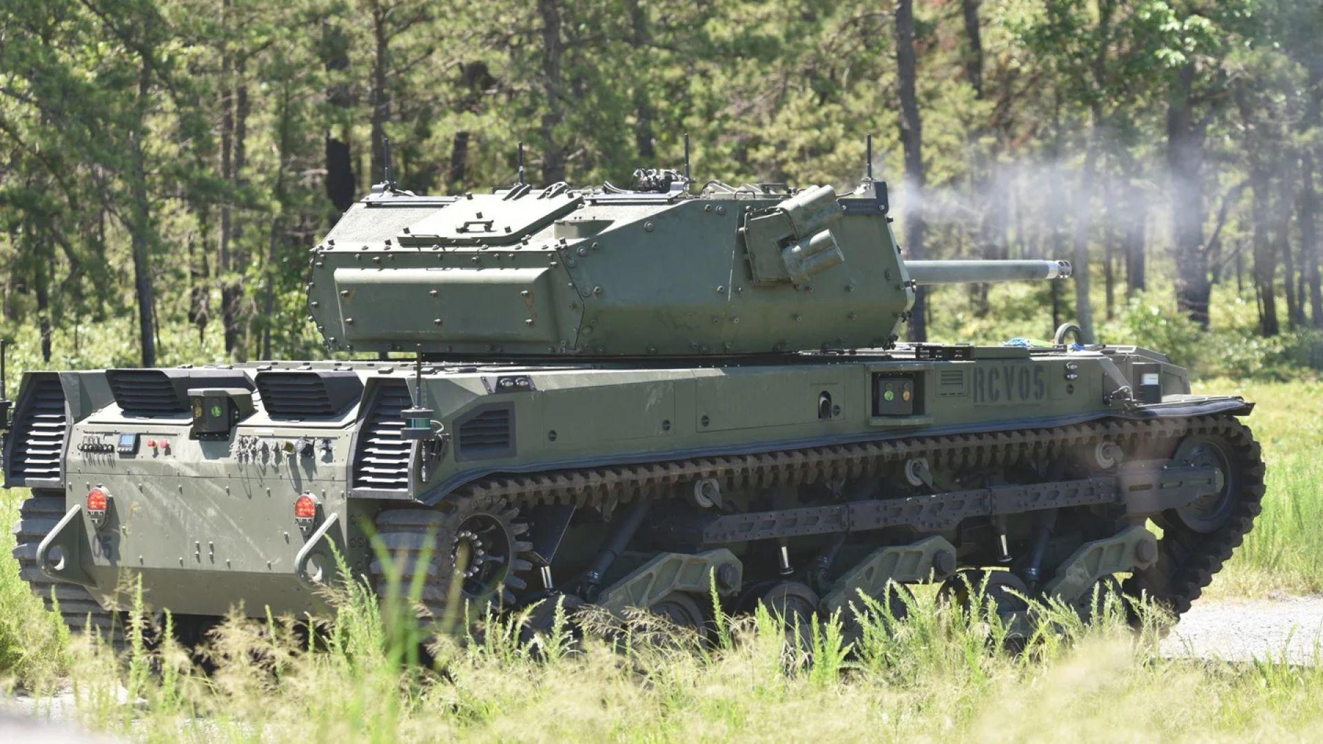 САЩ показа роботизиран мини-танк