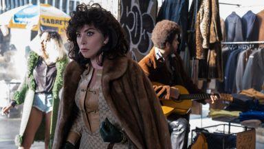 Лейди Гучи се завръща... Всички говорят за новия кино хит!