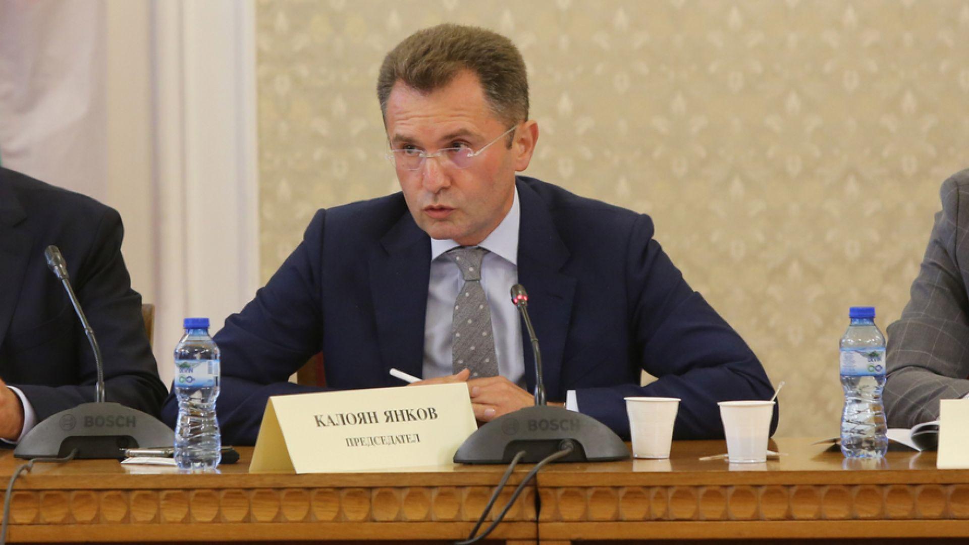 """Депутат от ДБ: Какъв е Ахмед Доган, че да не дойде на изслушване в комисията """"Росенец""""?"""