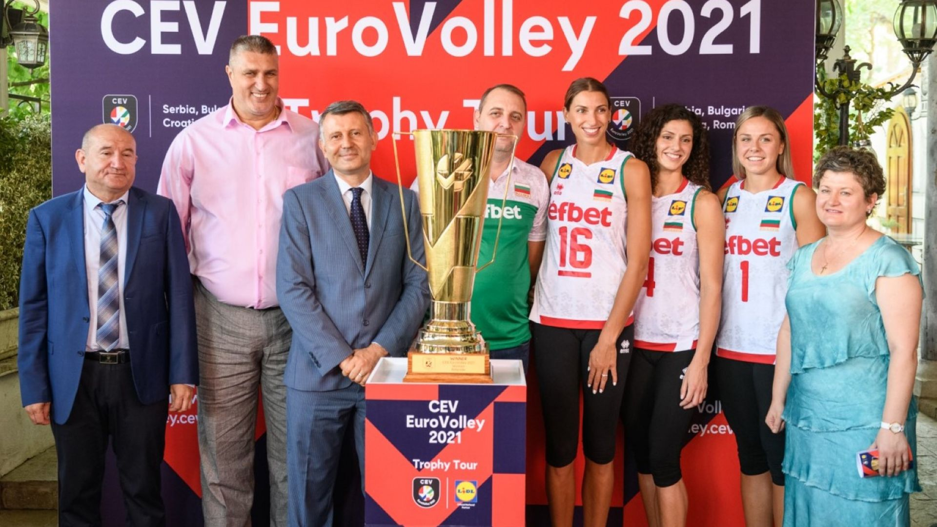 Купата на Евроволей 2021 вече е в Пловдив