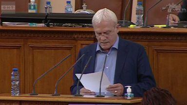 Лекарски колегии от цялата страна искат оставката на управителя на НЗОК Петко Салчев
