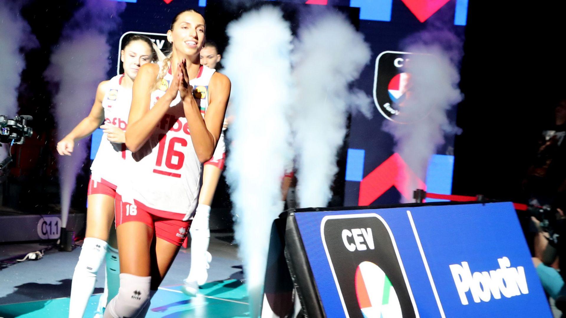 България започна с категоричен успех на Европейското по волейбол