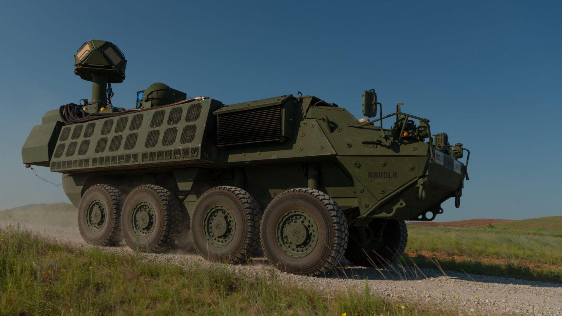 САЩ тества лазерно оръжие, монтирано на бронетранспортьор