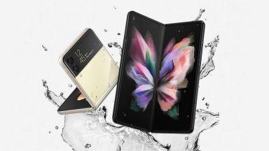 Как Samsung тества новите си сгъваеми смартфони (видео)