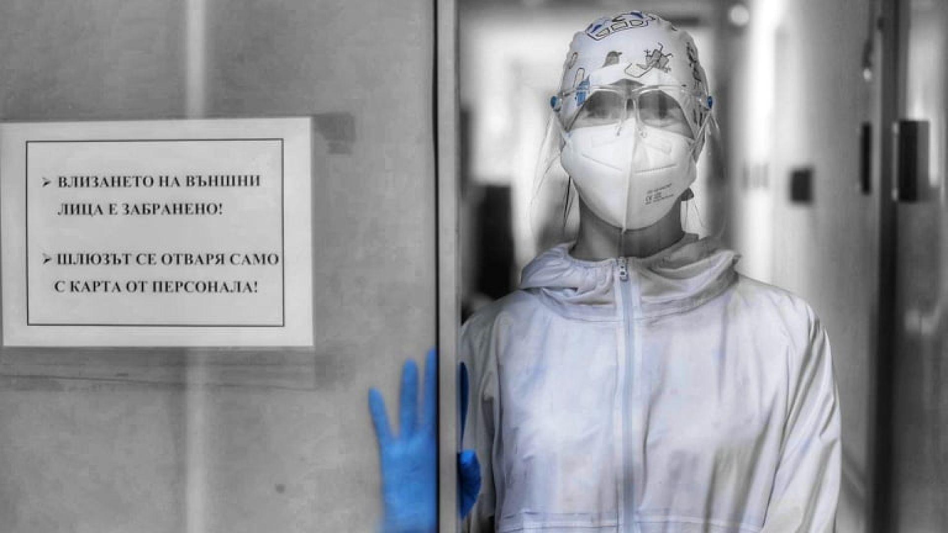 Жертвите на COVID в България доближават 20 хиляди