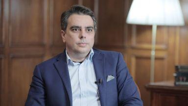 Асен Василев е завел съдебен иск срещу Тошко Йорданов, но не изключи преговори с ИТН