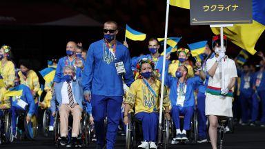 Параолимпиадата започна със скандал между Украйна и Русия