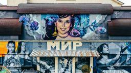 """""""От вандализъм до изкуство"""" - пътят на български и холандски графити артисти от улицата до галериите"""