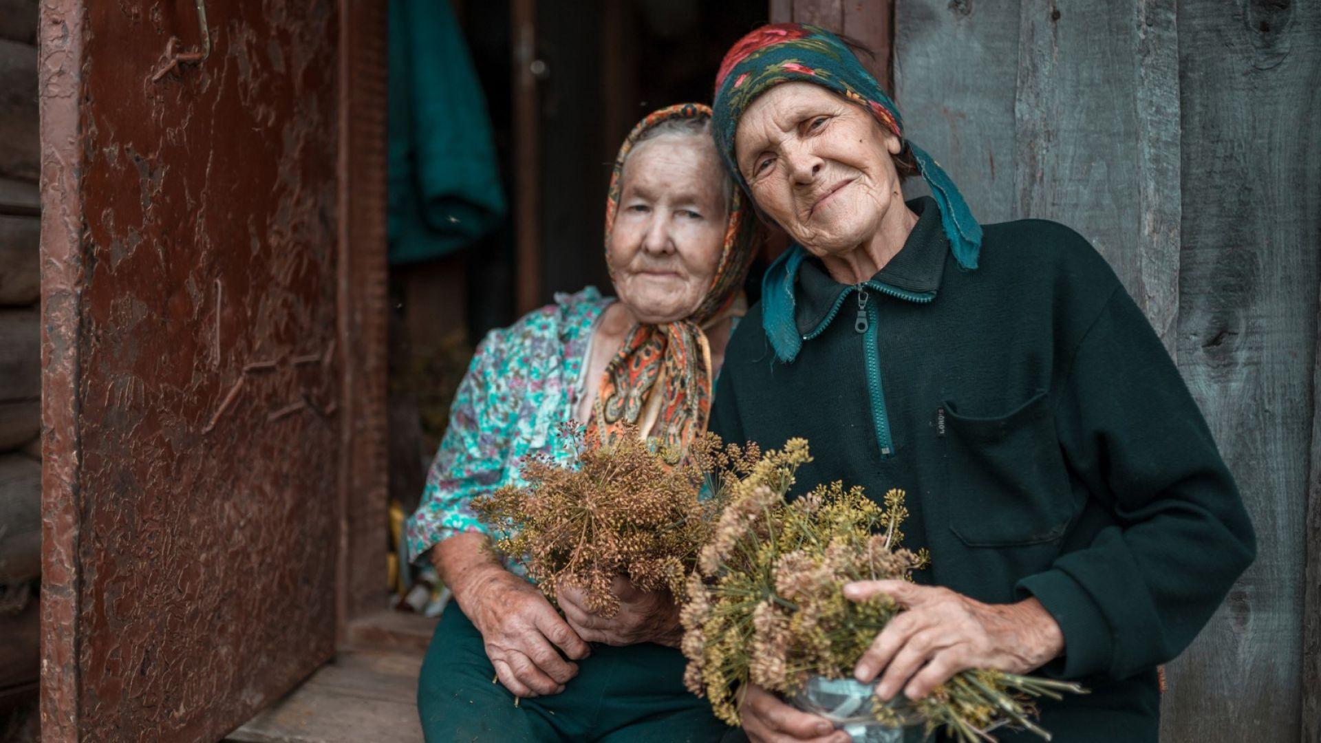 По 10 000 рубли ще получат 30,7 млн. руски пенсионери в края на идната седмица