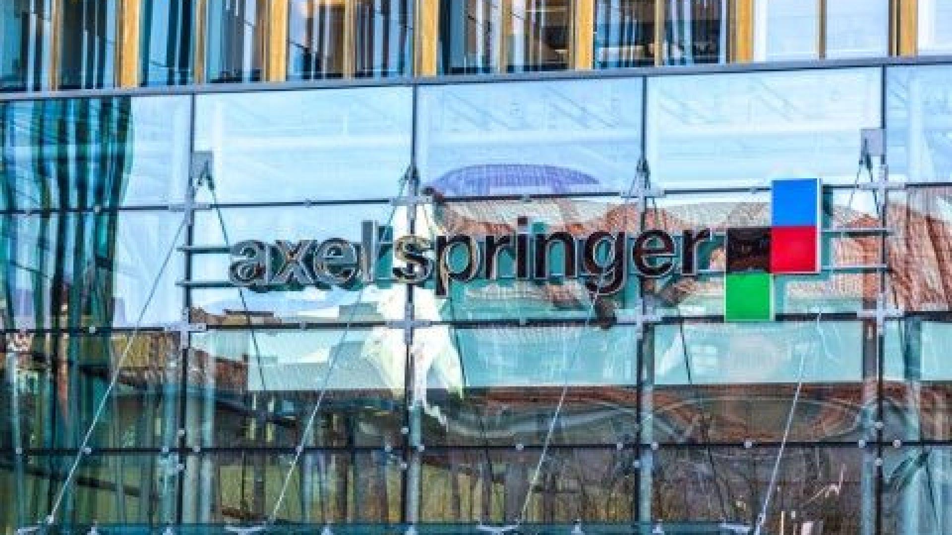 """Аксел Шпрингер"" купува американското онлайн издание ""Политико"""