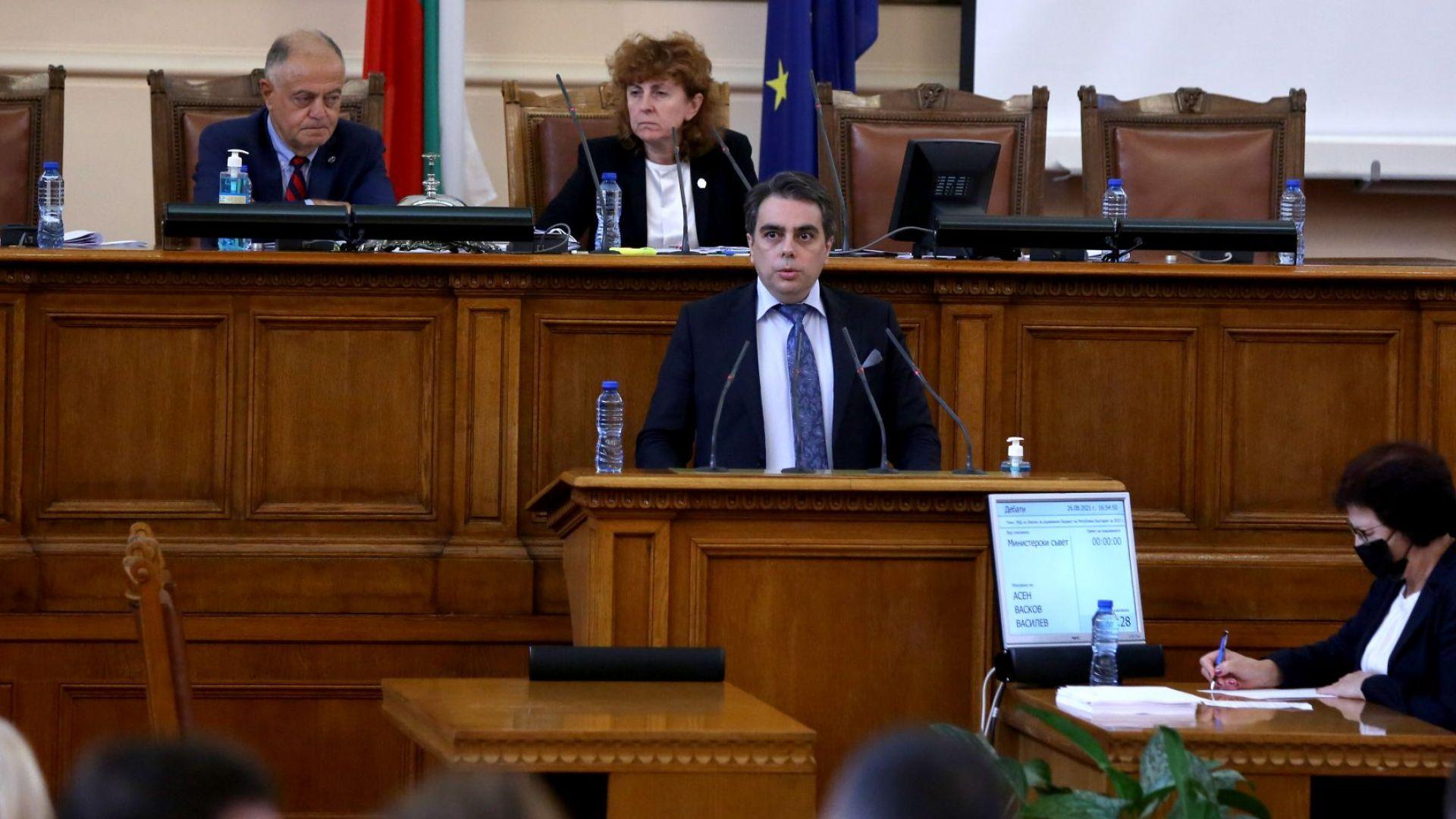 Актуализацията на бюджета мина със 130 гласа - въпреки ГЕРБ и 20 въздържали се от ДПС