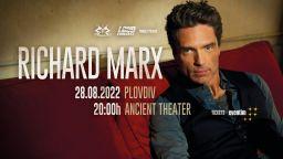 Ричард Маркс ще дойде в България, но след година