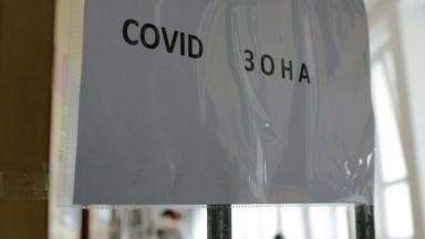 От COVID-19 се генерират нови болести