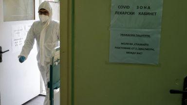 COVID-19  уби още 40 българи, четирима от тях са били ваксинирани