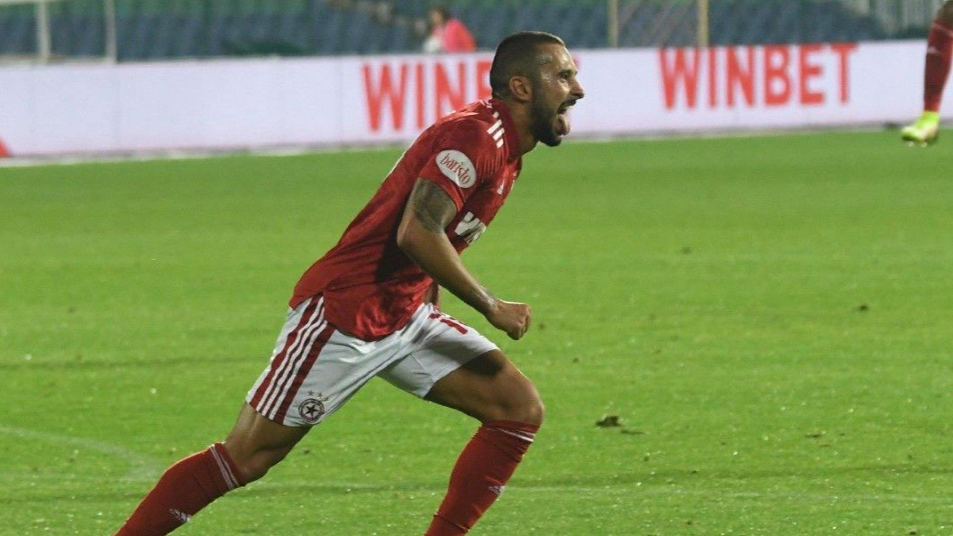 ЦСКА започва и завършва срещу Рома на Моуриньо (Програма)