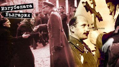 Строг към себе си, но винаги внимателен към другите: Цар Борис III сред народа (снимки)