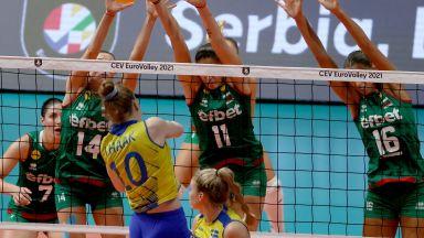 България се сбогува с Европейското след трилър в пет гейма срещу Швеция