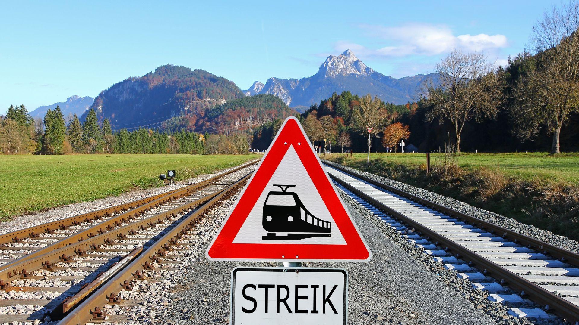 Германските машинисти започват най-дългата стачка за заплатите