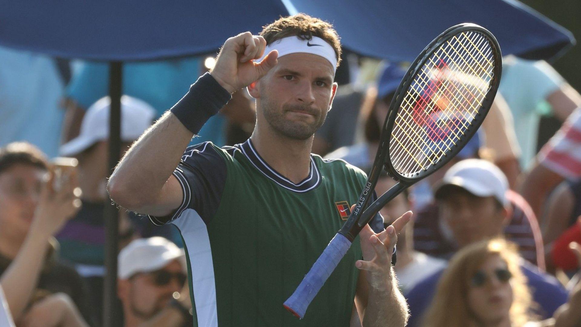 Григор Димитров мина безаварийно през първото препятствие на US Open