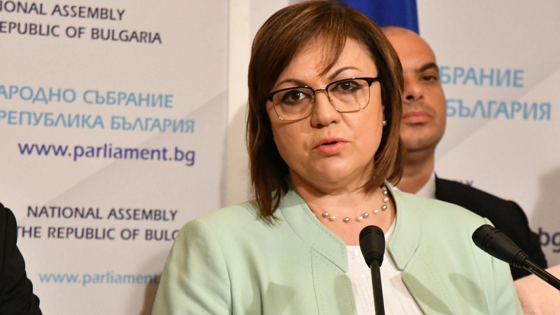 Корнелия Нинова: Някой умишлено саботира актуализацията на бюджета