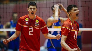 Невероятна драма! Юношите на България сразиха Италия и са на световен полуфинал