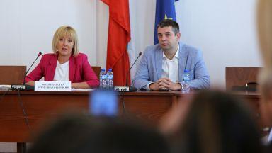 Мая Манолова: ГЕРБ залагат мина, от 1 октомври София може да остане без парно и топла вода