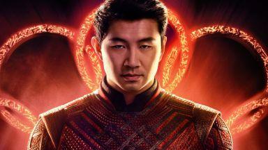 """""""Шан-Чи и легендата за десетте пръстена"""" вече месец държи интереса на зрителите у нас"""