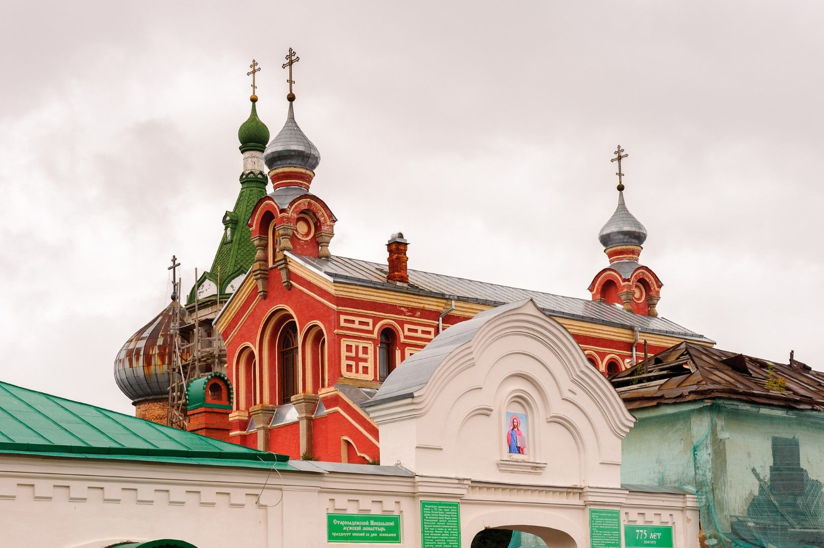 Старя Лагода: Древната столица на Северна Рус