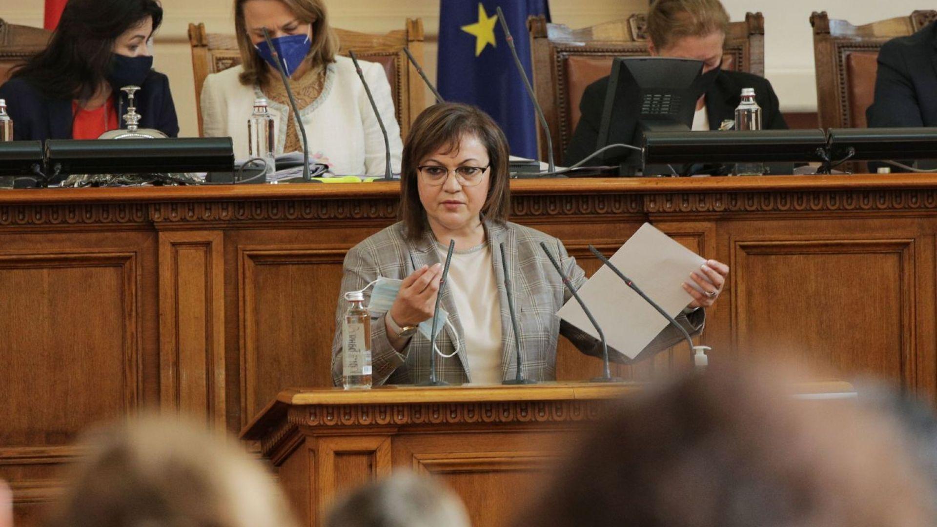 Скандал и обвинения срещу Нинова в парламента заради актуализацията на бюджета