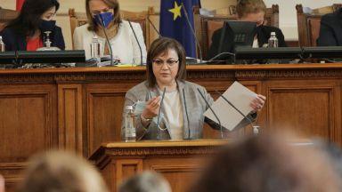 Корнелия Нинова обвини партиите на протеста: Началото беше сбъркано, интересите на Аз-а взеха връх