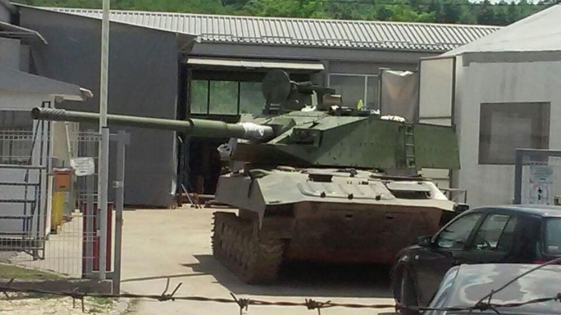 Сърбия прави нов лек танк