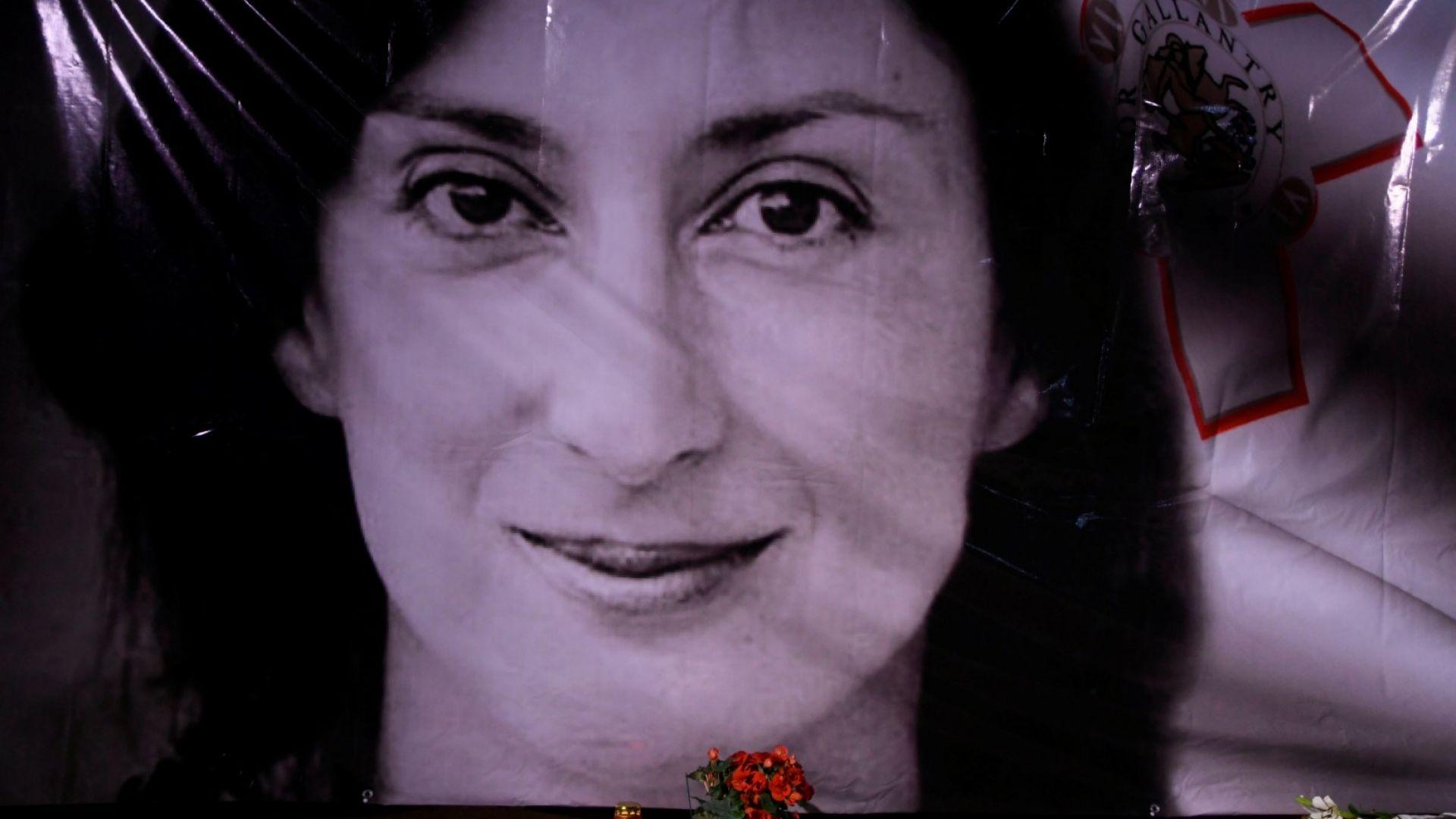 Глоба за милиони бе наложена на малтийска банка, разследвана от убита журналистка