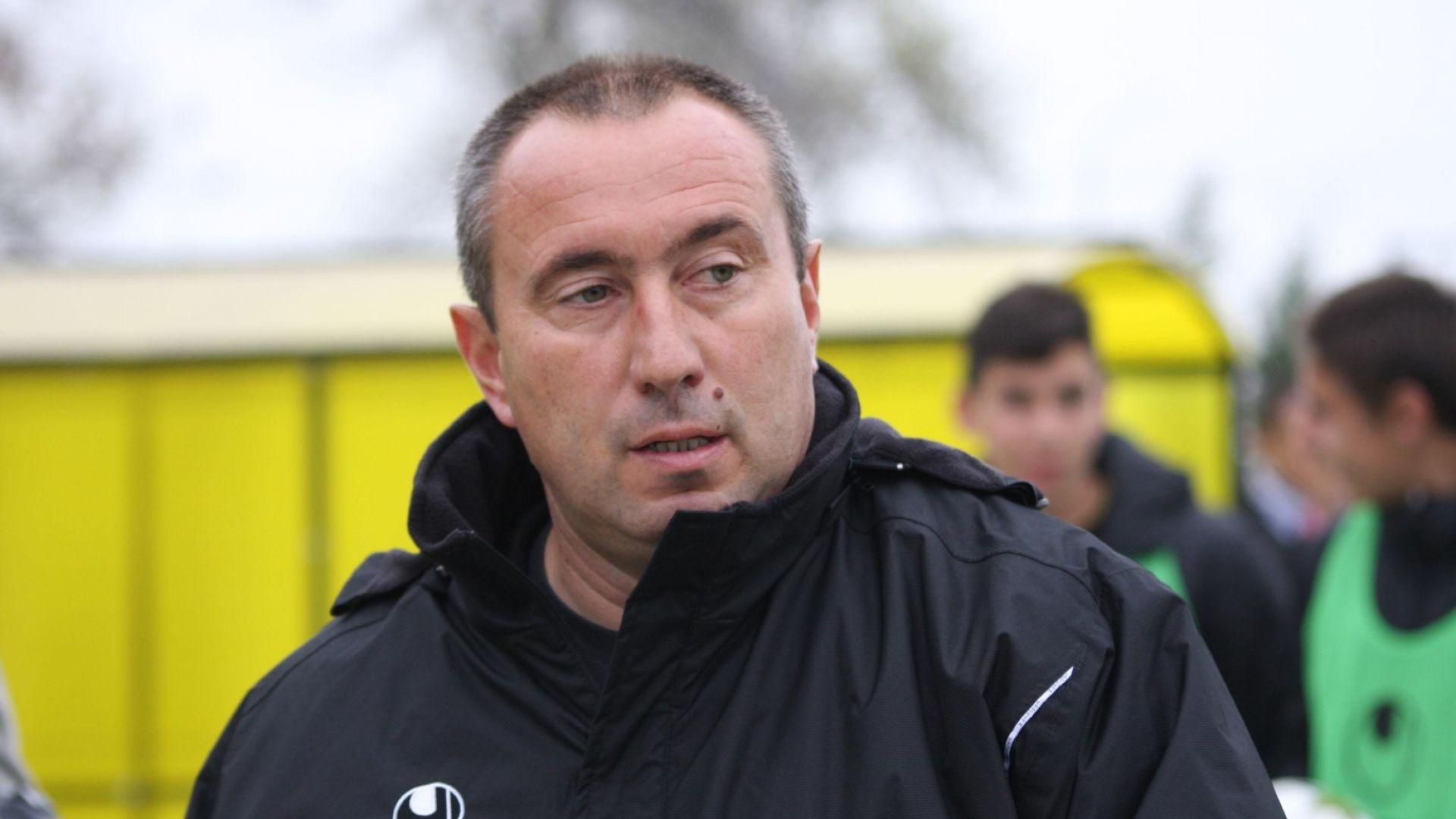 """Официално: Станимир Стоилов се завърна като треньор на """"Левски"""""""