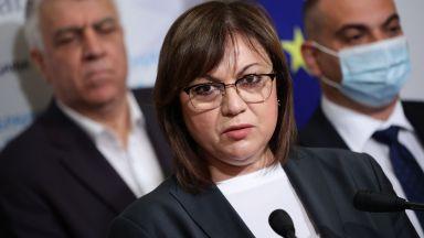 """Корнелия Нинова: Съдбата на третия мандат ще се реши на """"Позитано"""", в аванс няма как"""