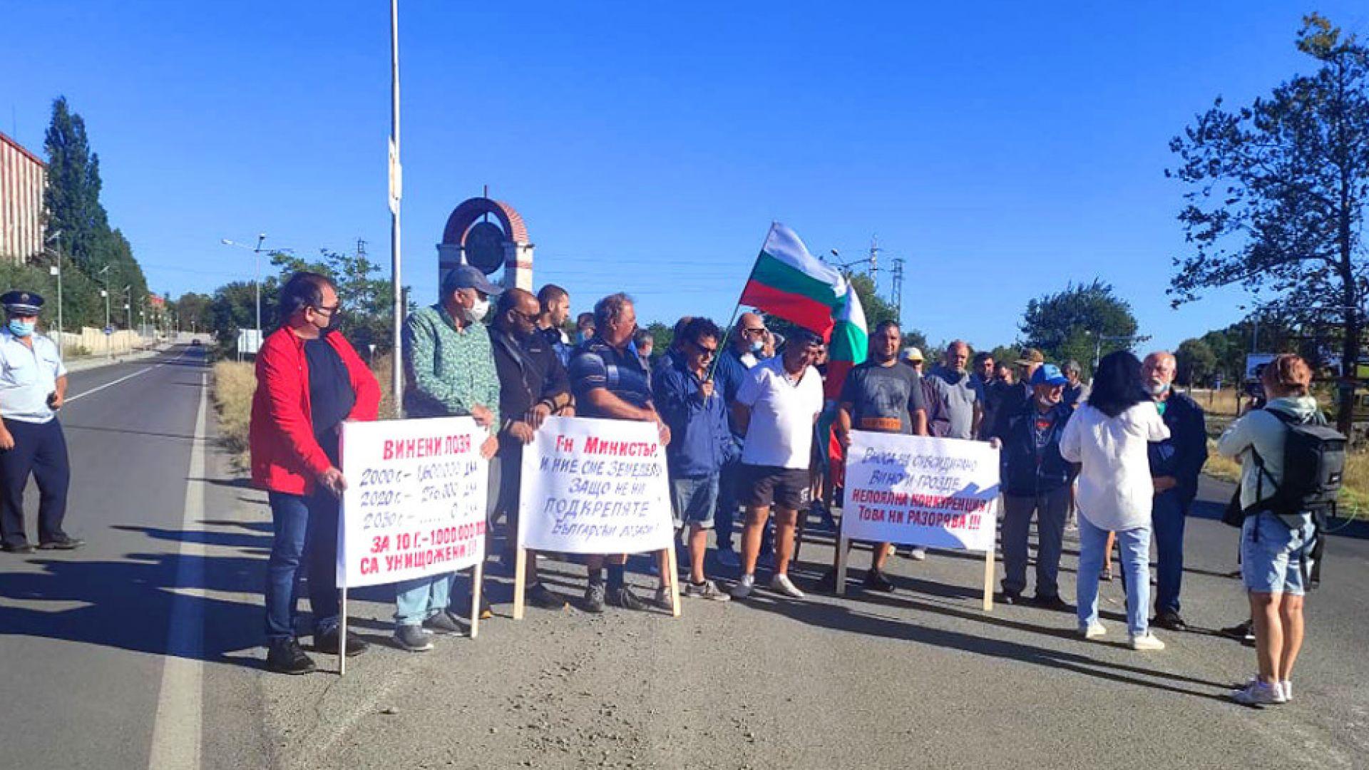 Лозари блокираха изхода на Поморие към Слънчев бряг