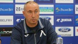 """Треньорът на """"Левски"""" нарече спирането на публиката от стадионите """"дискриминация"""""""