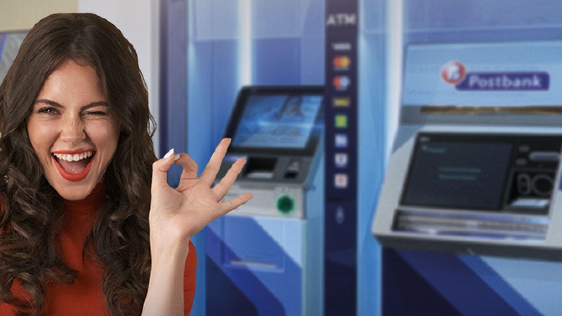 Експресните зони за банкиране гарантират възможно най-високите нива на сигурност