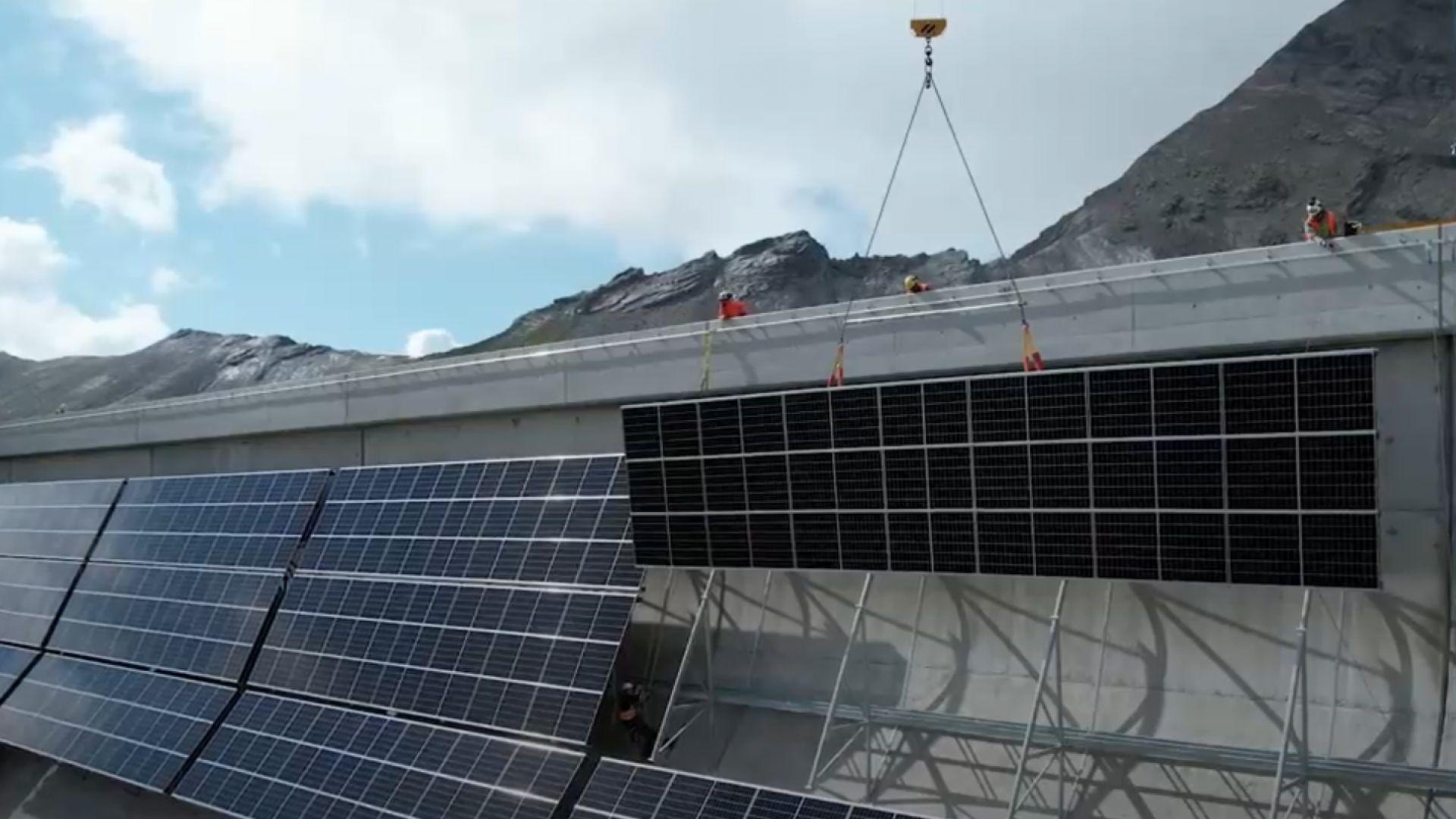 Швейцария строи огромна слънчева електроцентрала в Алпите (видео)