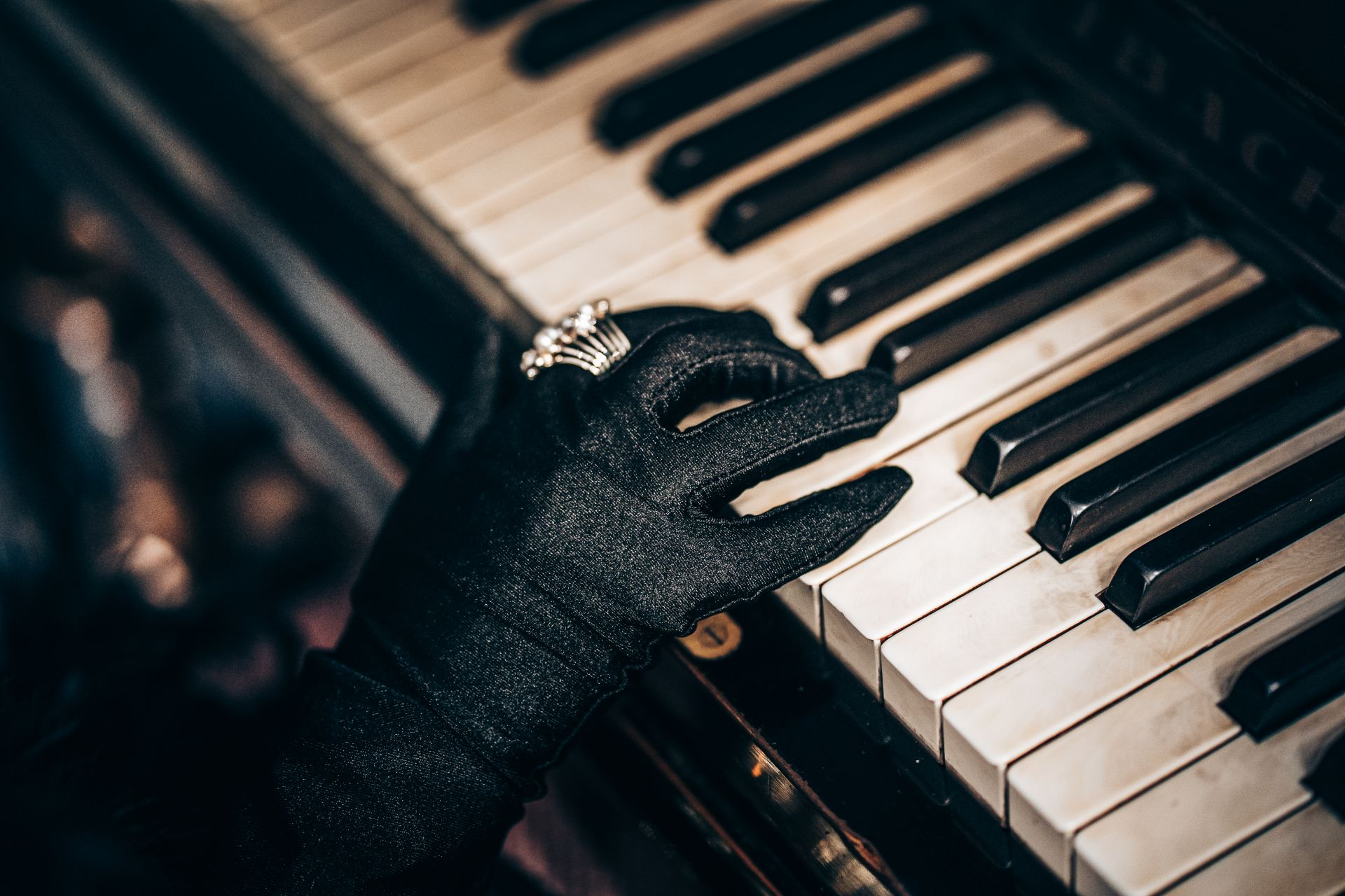 Пианото...