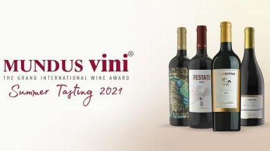"""Най-добро българско вино""  и златна победа  за Katarzyna Reserve 2017"