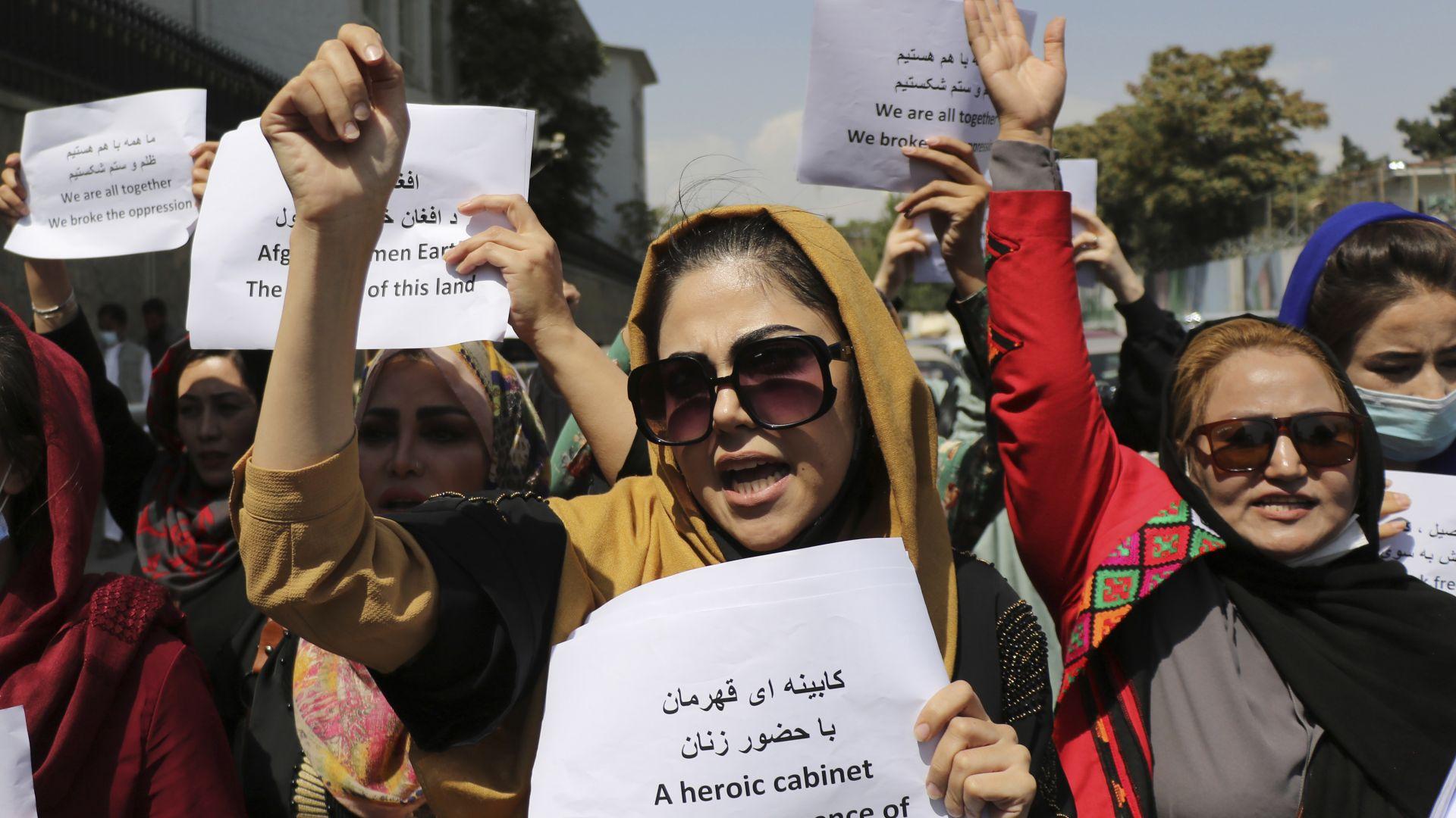 Демонстрация в Кабул за правата на жените прерасна в насилие